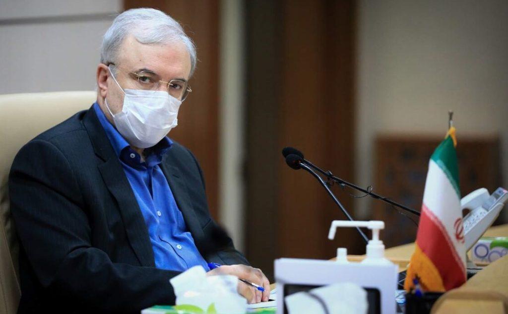 واکسن کرونا کی به ایران می رسد؟