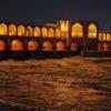 سفر ارزان به اصفهان