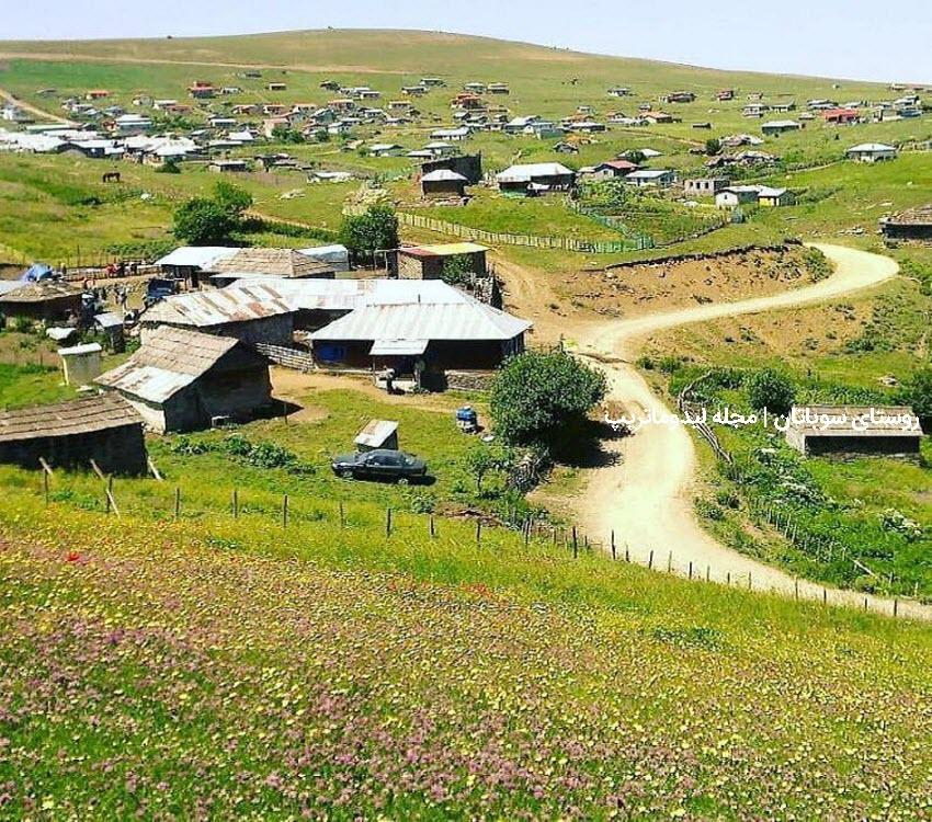 روستای قشنگ شمال برای زندگی