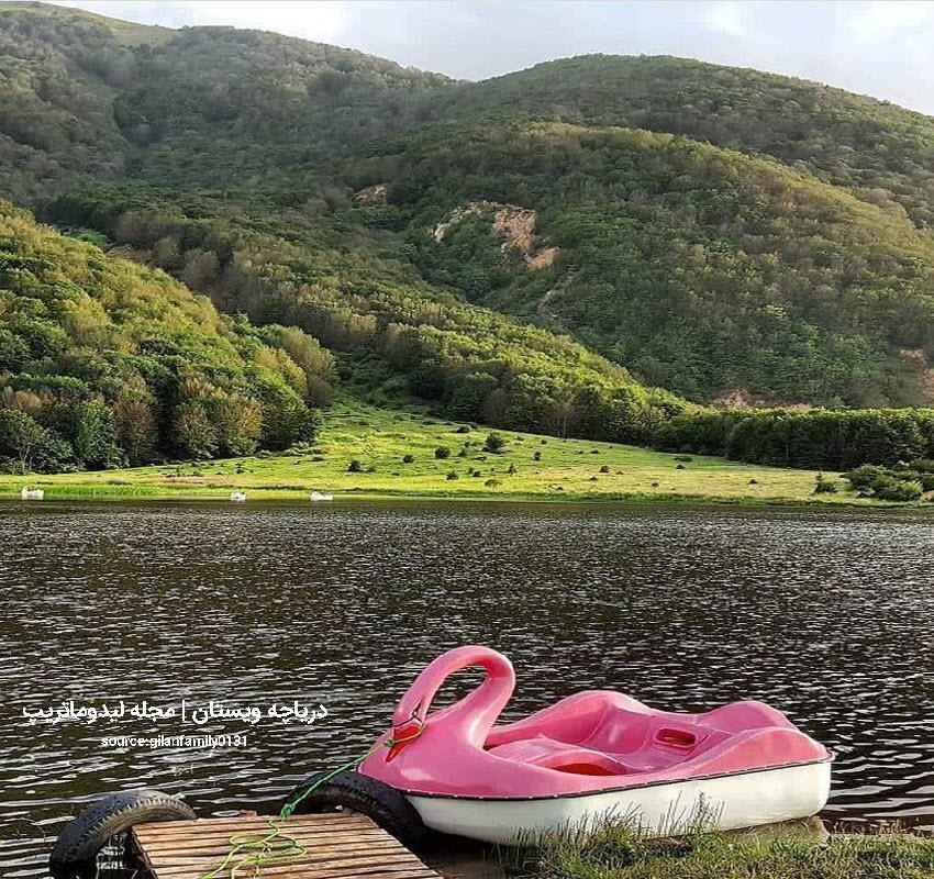 دریاچه ویستان از محل های بکر شمال