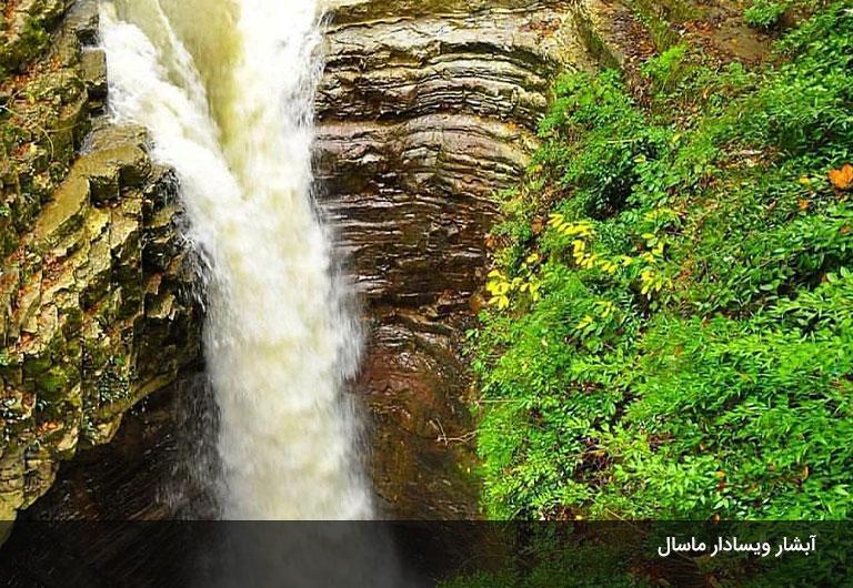 آبشارهای-دیدنی-در-سفر-به-ماسال