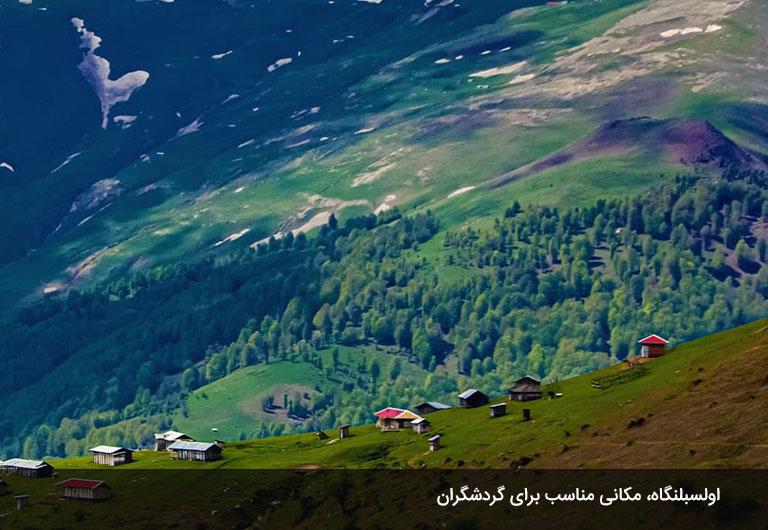 اسکان-گردشگران-در-روستای-اولسبلنگاه-ماسال