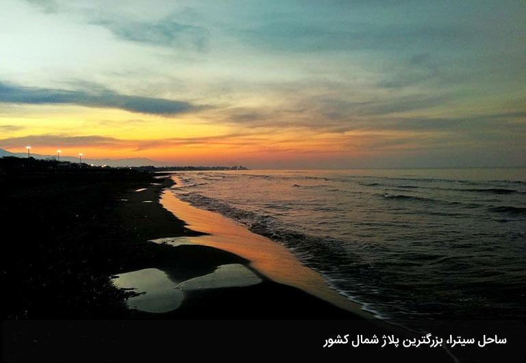 بزرگترین-ساحل-چالوس،-ساحل-سیترا