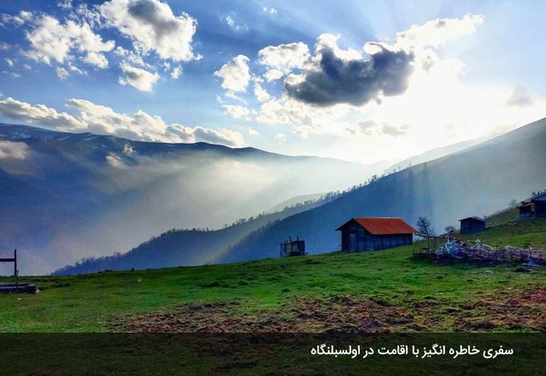 تجربه-یک-اقامت-جذاب-در-روستای-اولسبلنگاه-ماسال