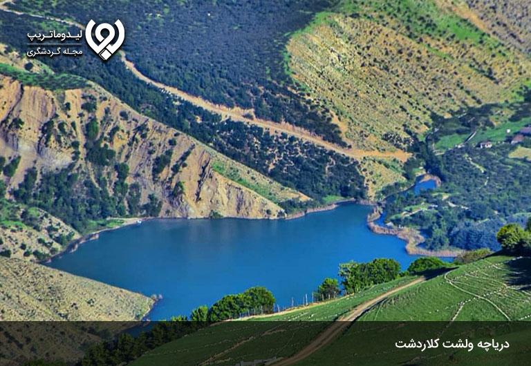 دریاچه-ولشت-کلاردشت،-منطقه-چهار-فصل-تفرجگاه-چالوس