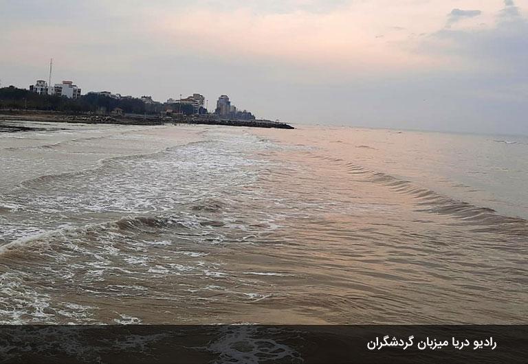 رادیو-دریا،-میزبان-گردشگران