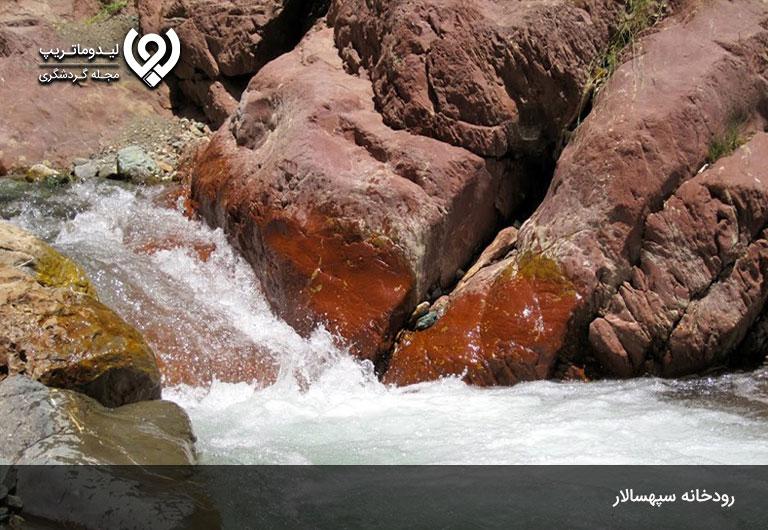 رودخانه-روستای-تاریخی-سپهسالار