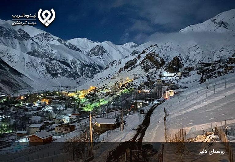 روستای-دلیر،-مهد-کوهستانهای-هیجان-انگیز-روستاهای-چالوس