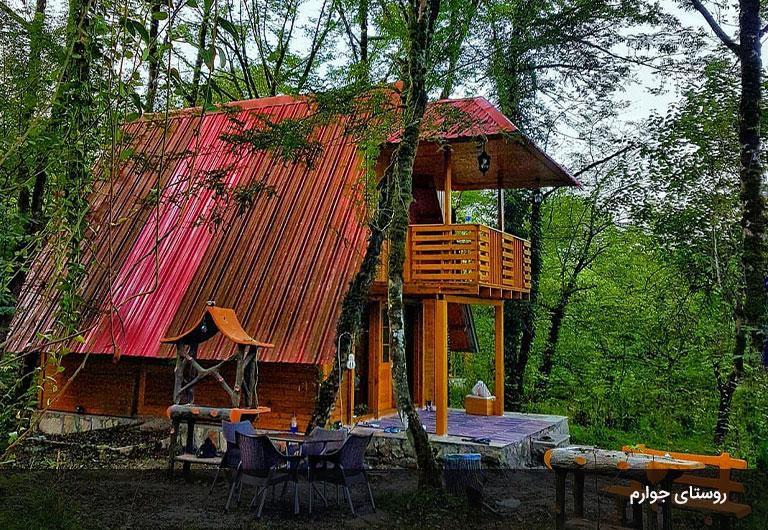 پارک-جنگلی-جوارم،-در-جوار-روستای-جوارم