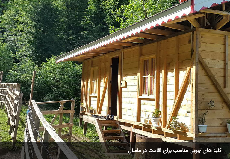 کلبههای-چوبی،-یک-گزینه-عالی-برای-اقامت-در-ماسال
