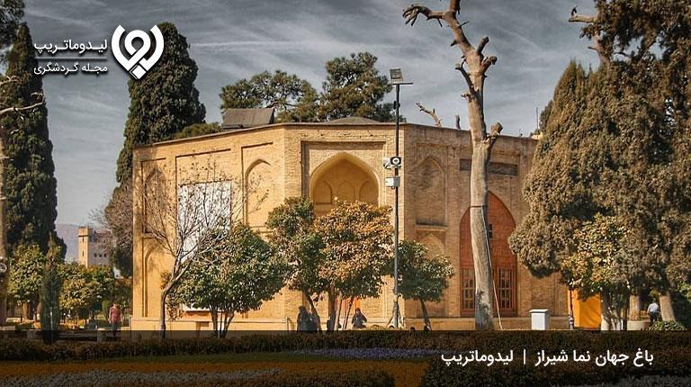 باغ-جهان-نما-شیراز