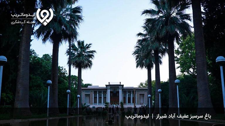 باغ-عفیف-آباد-شیراز-باغ های تفریحی شیراز