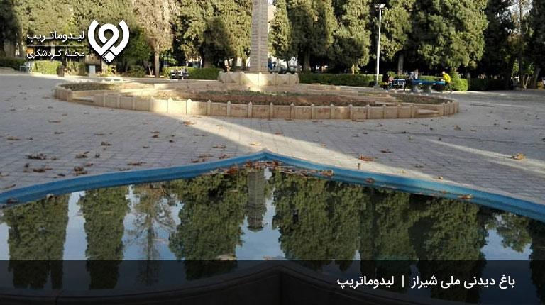 باغ-ملی-شیراز-باغ های تفریحی شیراز