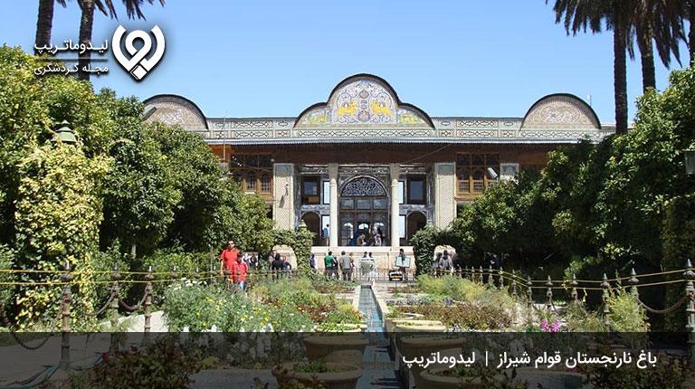 باغ-نارنجستان-قوام-شیراز-باغ های تفریحی شیراز