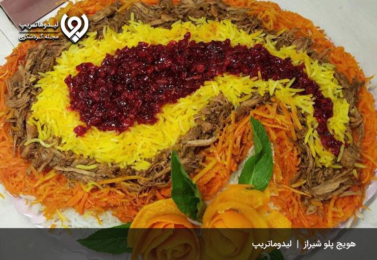 تجربه-طعمهای-خاطره-انگیز-در-شیراز-خوراکی های خوشمزه شیراز