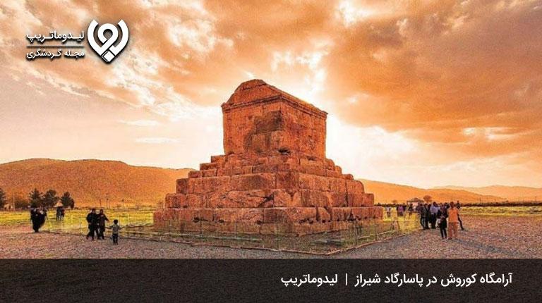 دانستنیهای-شگفت-انگیز-تاریخ-شیراز