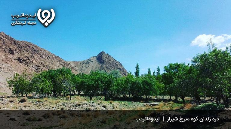 دره-زندان-کوه-سرخ-شیراز