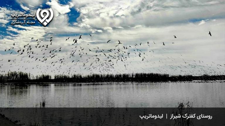 روستای-کفترک-شیراز-روستاهای شیراز