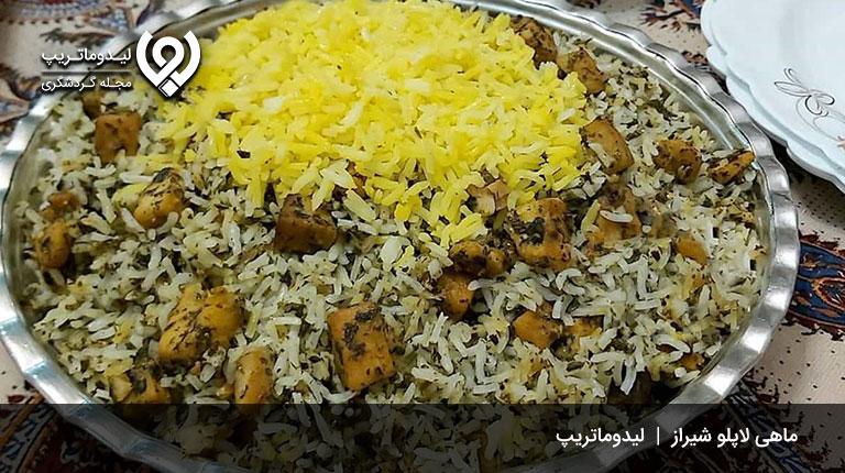لای-پلو-شیرازی-خوراکی های خوشمزه شیراز
