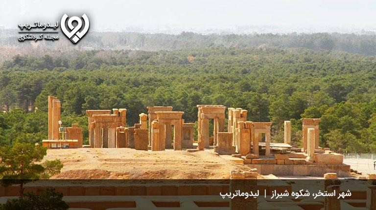 لیست-نام-های-قدیم-شیراز
