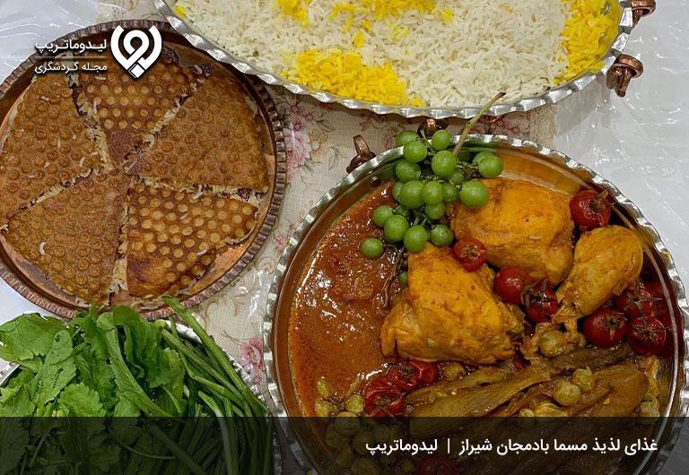 مرغ-مسمای-شیرازی