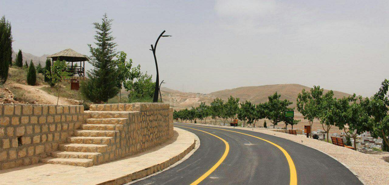 پارک کوهستان جاهای دیدنی شهرک گلستان شیراز