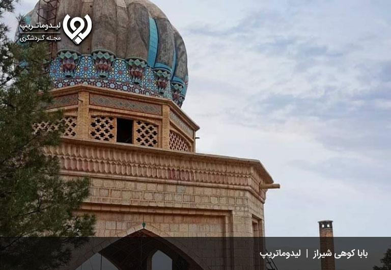 معروفترین-کوههای-شیراز