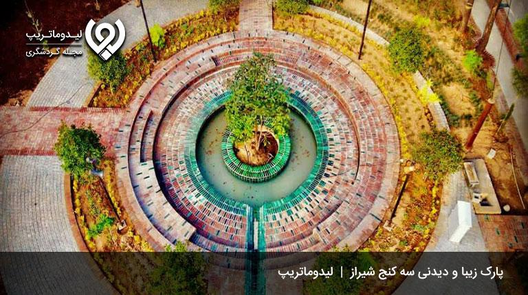 نمایی-از-شهر-شیراز-زیبا-را-ببینید.