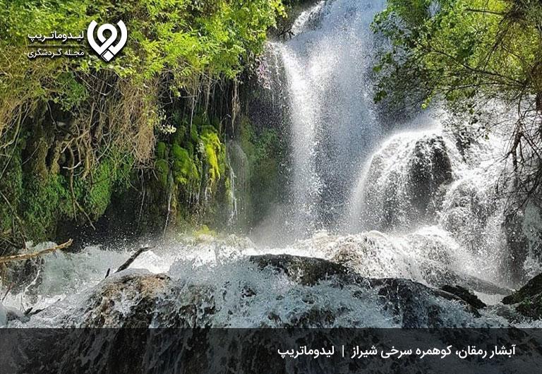 هزینه-بازدید-از-اماکن-گردشگری-در-شیراز