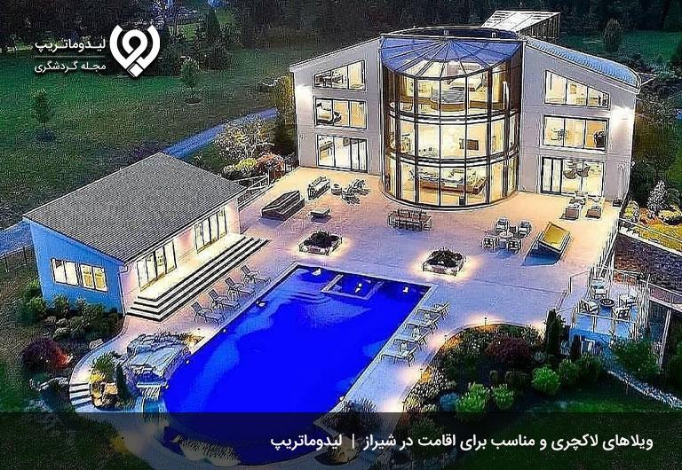 ویلاهای-شیراز