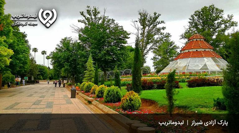 پارکهای-جنگلی-و-گردشگاههای-شیراز