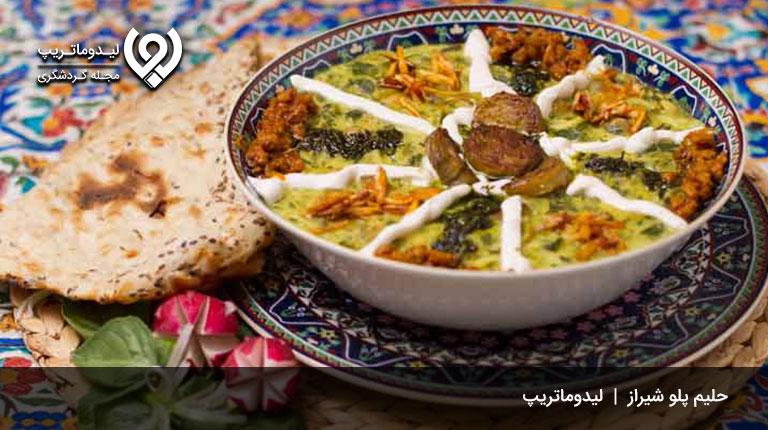 پیش-غذای-شیرازی
