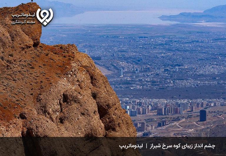 کوه-سرخ-شیراز