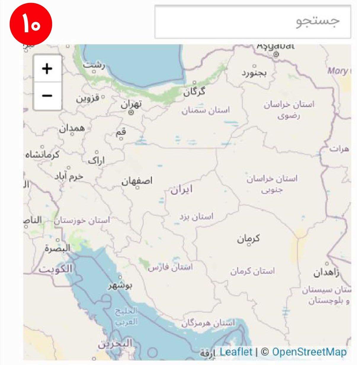 ثبت اقامتگاه در سایت
