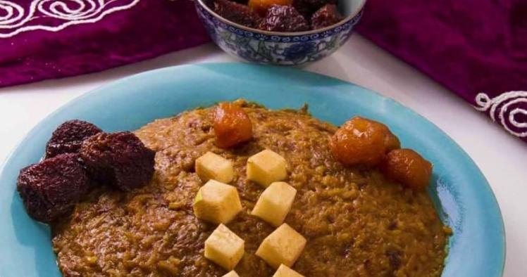 یخمه ترش از غذاهای سنتی اسفهان