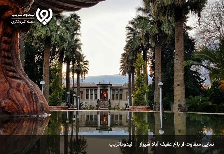 آدرس-باغ-عفیف-آباد-شیراز-باغ عفیف آباد شیراز کجاست