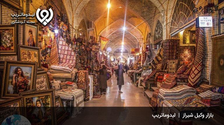 بازار-وکیل-شیراز