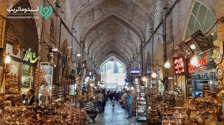 بازار بزرگ و سنتی اصفهان