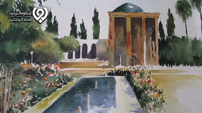 نقاشی-آرامگاه-سعدی