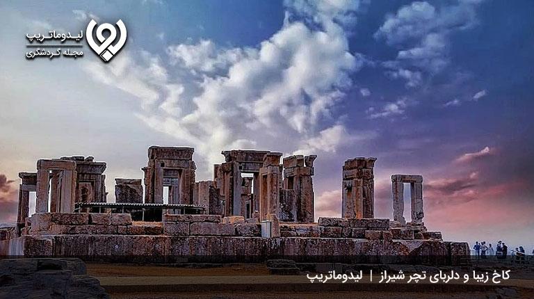 کاخ-تچر-کاخ های تاریخی شیراز