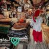بازارها و مراکز خرید اصفهان