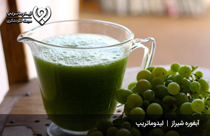 آبغوره-ترش-شیرازی