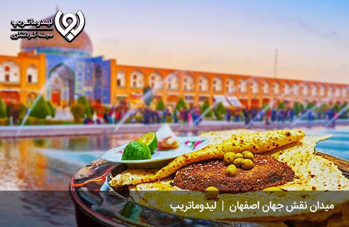 آدرس-میدان-نقش-جهان-اصفهان