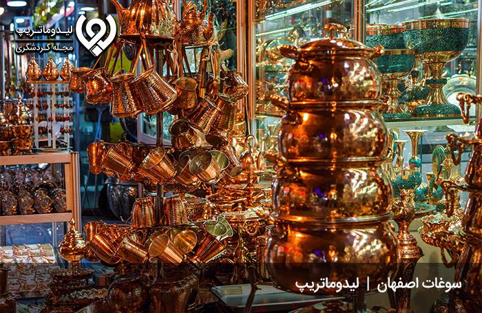 بازار-نقش-جهان-اصفهان؛-بازاری-با-200-حجره-جذاب1