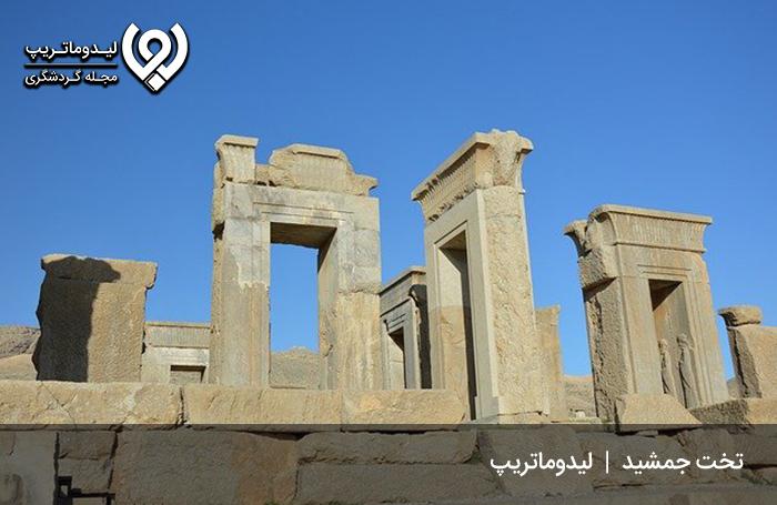 تاریخچه تخت جمشید شیراز، سفر به دل تاریخ