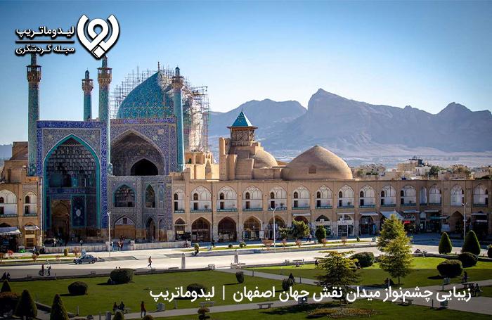 تاریخچه-میدان-نقش-جهان-اصفهان؛-قدمتی-به-بلندای-تاریخ