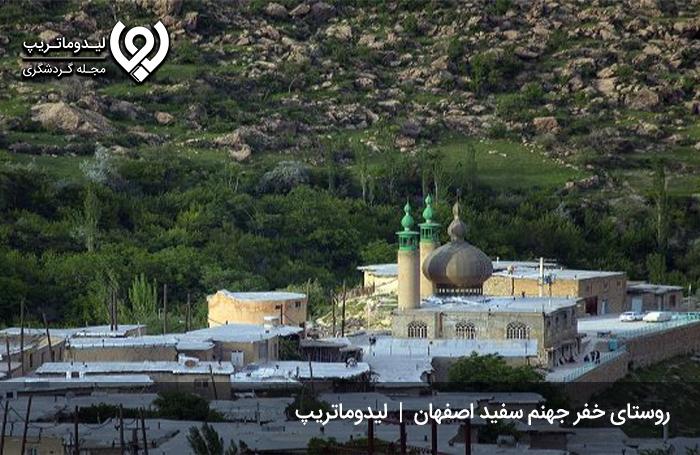تصاویر-روستای-خفر-سمیرم-اصفهان1