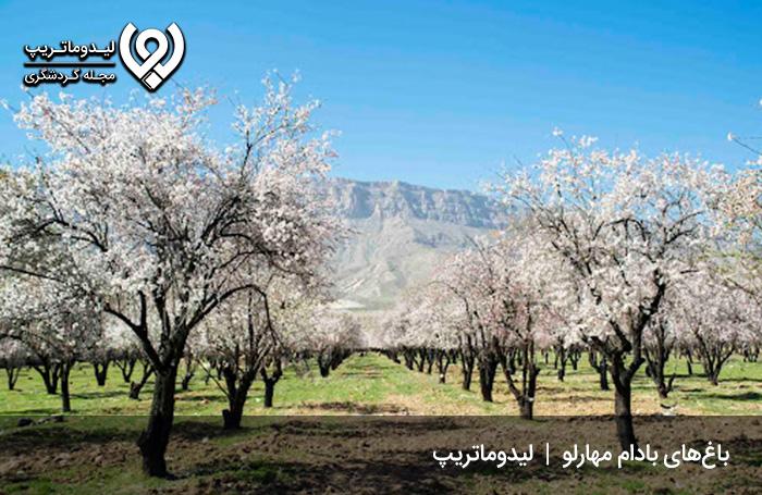 جاذبه-های-گردشگری-و-تاریخی-روستای-مهارلو