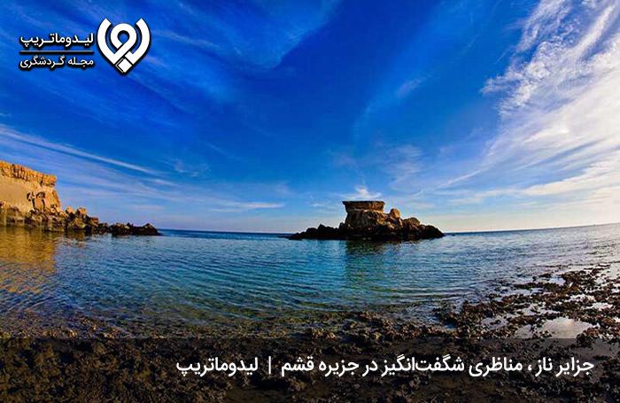 جزایر-ناز--2