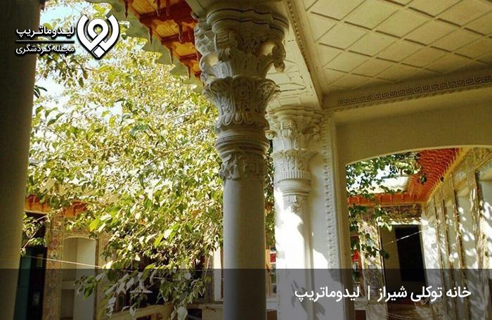 خانه-توکلی-شیراز